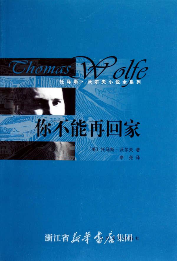 主人公叫秦天_主人公叫秦天的小说主人公是楠枫的小说主角